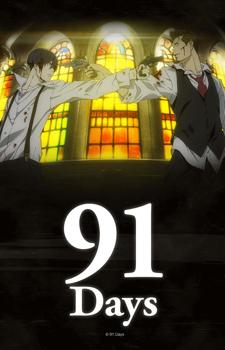 91 Days / 91 день