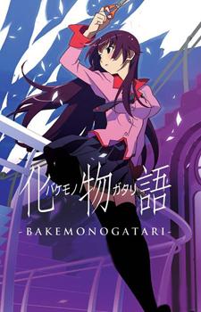 Bakemonogatari / Истории монстров