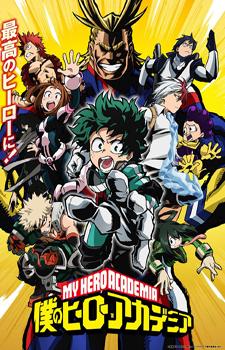 Boku no Hero Academia / Моя геройская академия