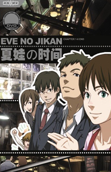 Eve no Jikan / Время Евы