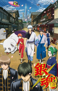 Gintama Season 2 / Гинтама 2
