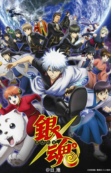 Gintama Season 4 / Гинтама 4