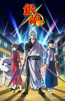 Gintama Season 5 / Гинтама 5