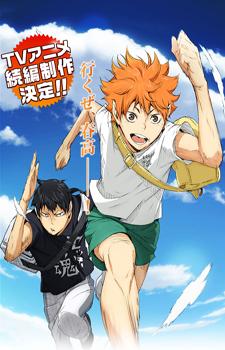 Haikyuu!! Jump Festa 2014 Special / Волейбол!! Спешл