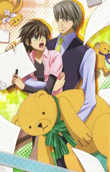 Junjou Romantica OVA / Чистая романтика OVA