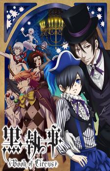 Kuroshitsuji: Book of Circus / Темный дворецкий: Глава о цирке