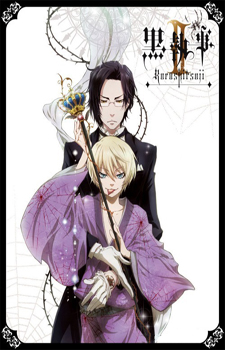 Kuroshitsuji II / Темный дворецкий 2