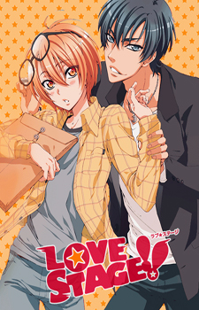 Love Stage!! OVA / Любовная сцена!! OVA