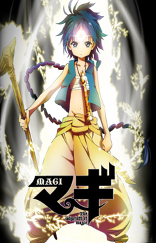 Magi: The Labyrinth of Magic / Маги: Лабиринт магии