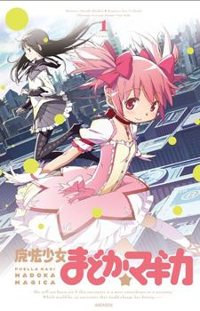Mahou Shoujo Madoka★Magica / Девочка-волшебница Мадока★Волшебство