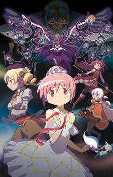 Mahou Shoujo Madoka★Magica: Concept Movie / евочка-волшебница Мадока★Волшебство: Концепт