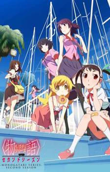 Monogatari Series: Second Season / Цикл историй: Второй сезон