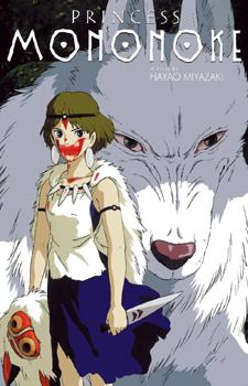 Mononoke Hime / Принцесса Мононокэ
