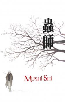 Mushishi Zoku Shou: Suzu no Shizuku / Мастер муси: Следующая глава - Капли колокольчиков