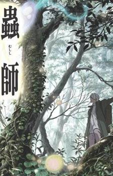 Mushishi Zoku Shou 2nd Season / Мастер муси: Следующая глава 2