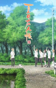 Natsume Yuujinchou Roku / Тетрадь дружбы Нацумэ 6