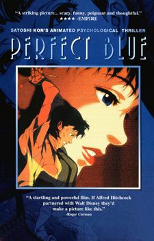 Perfect Blue / Идеальная грусть