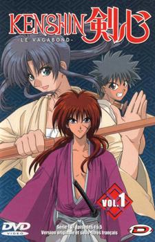 Rurouni Kenshin: Meiji Kenkaku Romantan / Бродяга Кэнсин