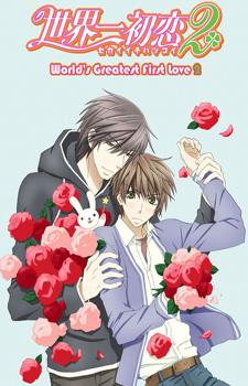 Sekaiichi Hatsukoi 2 / Лучшая в мире первая любовь 2