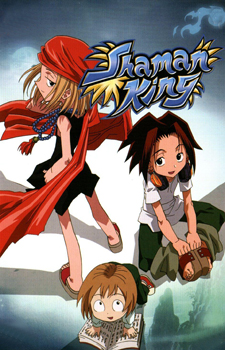 Shaman King / Шаман Кинг