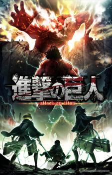 Shingeki no Kyojin Season 2 / Вторжение гигантов 2
