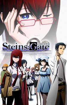 Steins;Gate / Врата Штейна