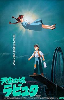 Tenkuu no Shiro Laputa / Небесный замок Лапута