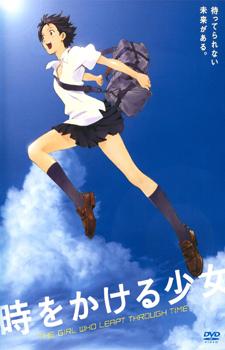 Toki wo Kakeru Shoujo / Девочка, покорившая время