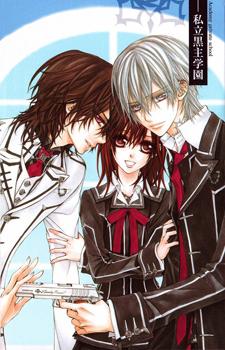 Vampire Knight Special / Рыцарь - вампир: Спешл