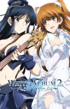 White Album 2 / Белый альбом 2