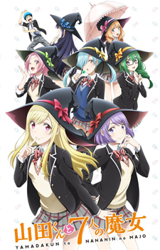 Yamada-kun to 7-nin no Majo / Ямада-кун и семь ведьм