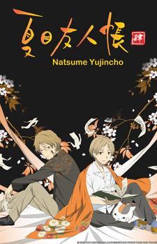 Zoku Natsume Yuujinchou / Тетрадь дружбы Нацумэ 2