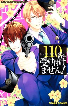 110 Ban wa Uketsukemasen / Я не могу принять пост № 110