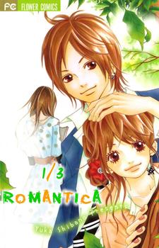 1/3 Romantica / Романтика на троих