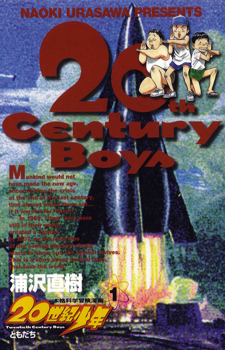 20th Century Boys / Мальчишки 20 века
