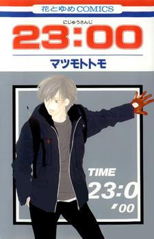 23:00 / Nijuusanji / Час до полуночи