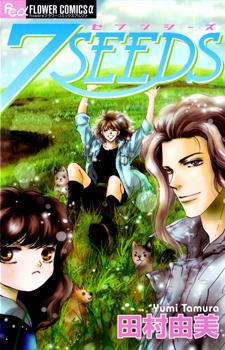 7 Seeds / 7 Семян