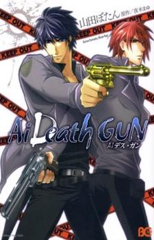 Ai Death Gun / Смертельное оружие