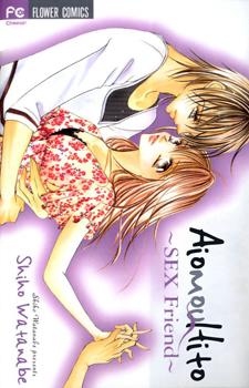 Aiomou Hito - Sex Friend / Любовники