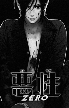 Akusaga: Zero / Сага о демоне: Зэро