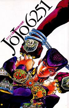 JoJo 6251 artbook / ДжоДжо 6251
