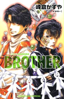 Brother / Брат