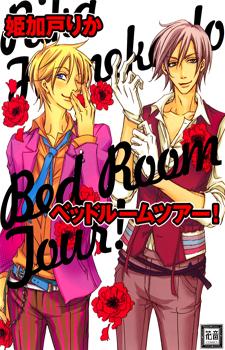 Bed Room Tour / Постельное турне