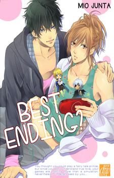 Best Ending / Хороший конец