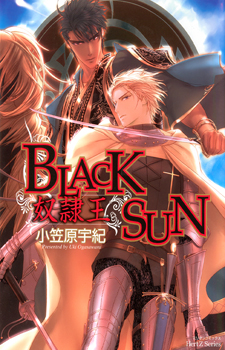 Black Sun Doreiou / Черное солнце: Плененный король