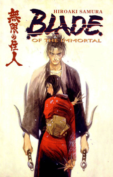 Blade of the Immortal / Клинок Бессмертного