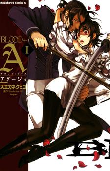 Blood + Adagio / Кровь + А