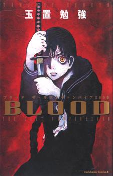 Blood: The Last Vampire 2000 / Кровь: Последний вампир 2000
