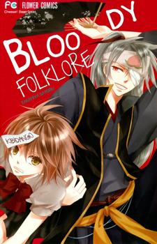 Bloody Folklore / Кровавый фольклор