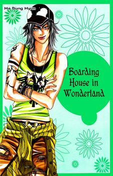Boarding House in Wonderland / Пансионат в стране Чудес